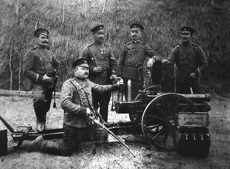 Image result for 7.5cm Gebirgskanone M 1904